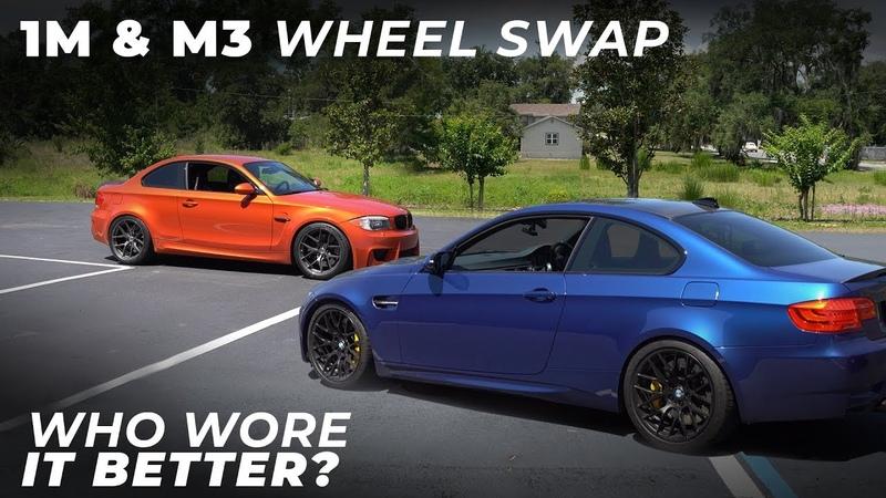 1M M3 Wheel Swap Suspension Adjustment