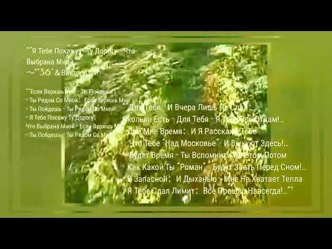 Другие Неизвестные Песни Виктора Цоя「Альбом Атаман」Что Будет.. Если Пройти Лабиринт Гипер-Бореи ..?
