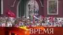Через центр Москвы под проливным дождем 9 мая прошли колонны Бессмертного полка