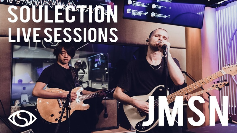 JMSN performs 'Cruel Intentions' 'Hypnotized' Soulection Live Sessions