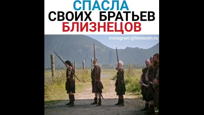 🎬Однажды в сказке (2011)