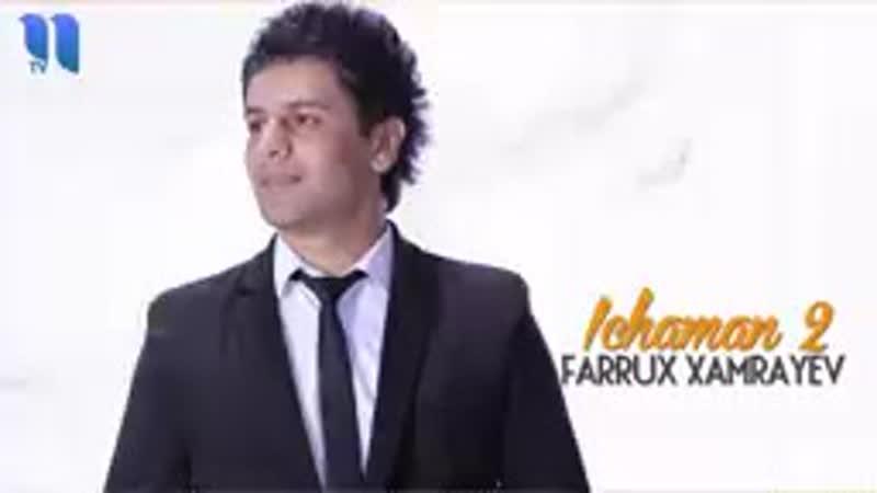 Farrux Xamrayev Ichaman 2 Фаррух Хамраев Ичаман 2 music version