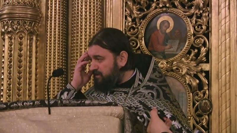 СТРАСТНАЯ ПЯТНИЦА! Оставьте суету За нас Господь распят Протоиерей Андрей Ткачёв