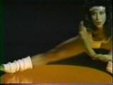 Herb Alpert Red Hot Video 1983