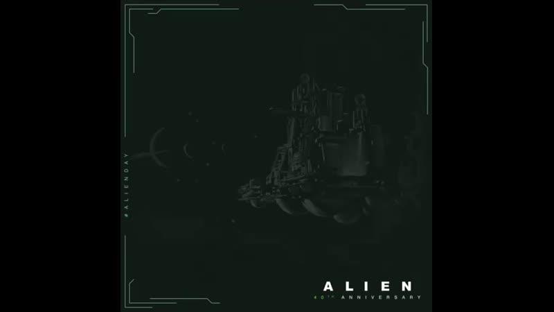 Alien Flipbook art by Serene Teh (@saggyarmpit)