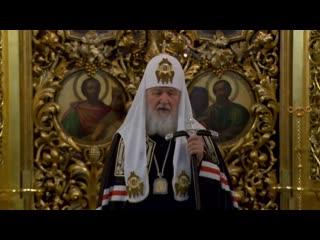Дневник служения Святейшего Патриарха Кирилла. Первая неделя Великого Поста.