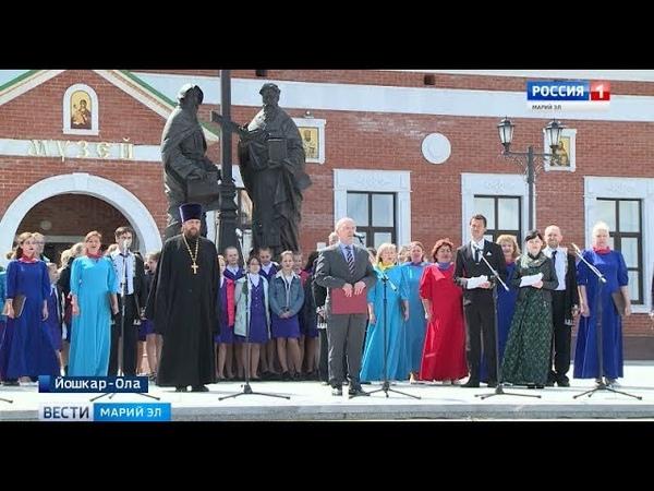 Ко дню славянской письменности в Йошкар-Оле прошёл фестиваль хоровых коллективов