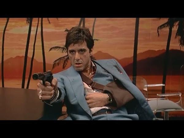 Philip Dunn - Hit List (Scarface 1983)