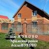 село ЖУКОВО Уфимский р-н #СелоЖуково
