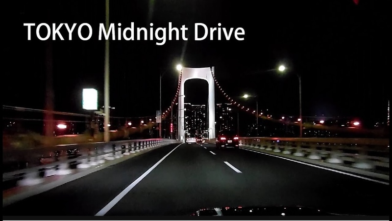 Tokyo Night Drive, Driving onboard, in Tokyo JAPAN, with BGM