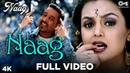 Naag Full Video - Naag Jazzy B Sukshinder Shinda Dil Apna Punjabi Hits