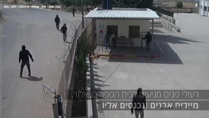 Les colons ont mis le feu à un village palestinien et les pompiers israéliens ne faisaient rien