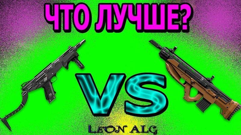 Warface. ЧТО ЛУЧШЕ MAG-7 VS Uzkon UNG-12!