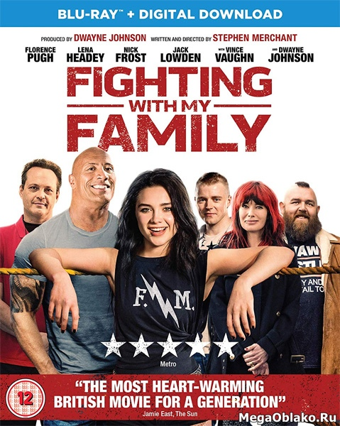Борьба с моей семьей / Fighting with My Family (2019/BDRip/HDRip)