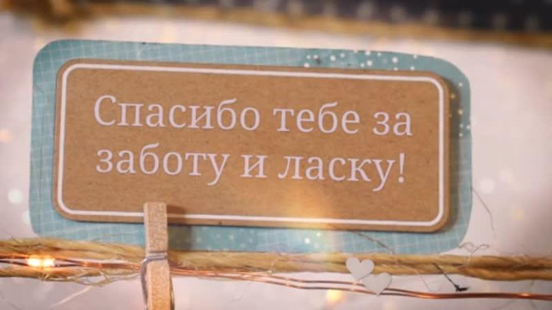Костюкевич_360p