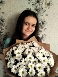 Самарцева Наташа