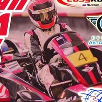 Bauman Team Race