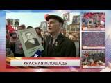 Василий Лановой. Бессмертный полк. 9 мая 2019 года.