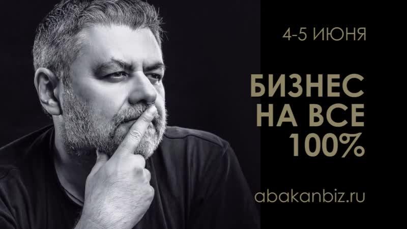 Александр Белгороков. Отзывы. Дарья Криницына