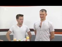 Гости - Евгений Лютиков и Александр Карпов