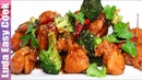 Простое блюдо АЗИАТСКОЙ КУХНИ вкусно и очень быстро к обеду или ужину КУРИЦА В СОУСЕ ТЕРИЯКИ