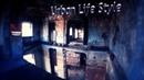 Заброшенный дом культуры Металург Комсомольска-на-Амуре