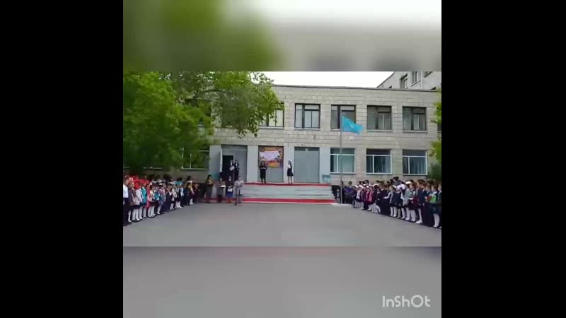Оқушым Сабирамен бірге дебют дуэт😊 8В