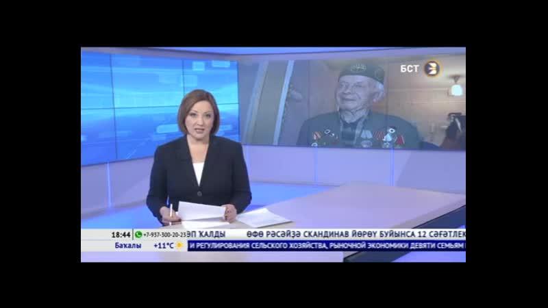Туймазы ҡалаһынан 95 йәшлек һуғыш ветераны Хәлил Бәширов еңеү байрамын Мәскәүҙә Ҡыҙыл майҙанда ҡаршы алырға ниәтләнә