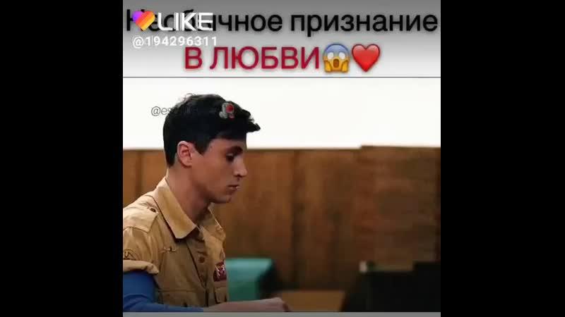 Like_2019-06-10-15-31-06.mp4