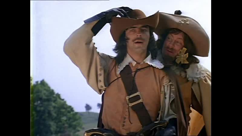 ДАртаньян и три мушкетера (1979)