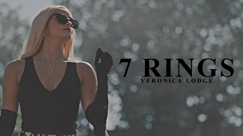 Veronica Lodge    7 Rings