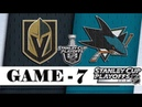 Vegas Golden Knights vs San Jose Sharks | Apr.23, 2019 | Game 7 | Stanley Cup 2019 | Обзор