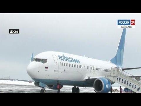 Чебоксарский аэропорт увеличит количество ежедневных рейсов в Москву