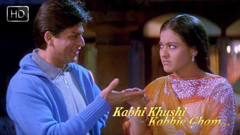 Рахул и Анджали стали друзьями И в печали и в радости 2001
