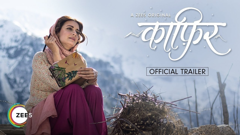 Kaafir Official Trailer A ZEE5 Original Dia Mirza Mohit Raina Premieres 15th June On ZEE5