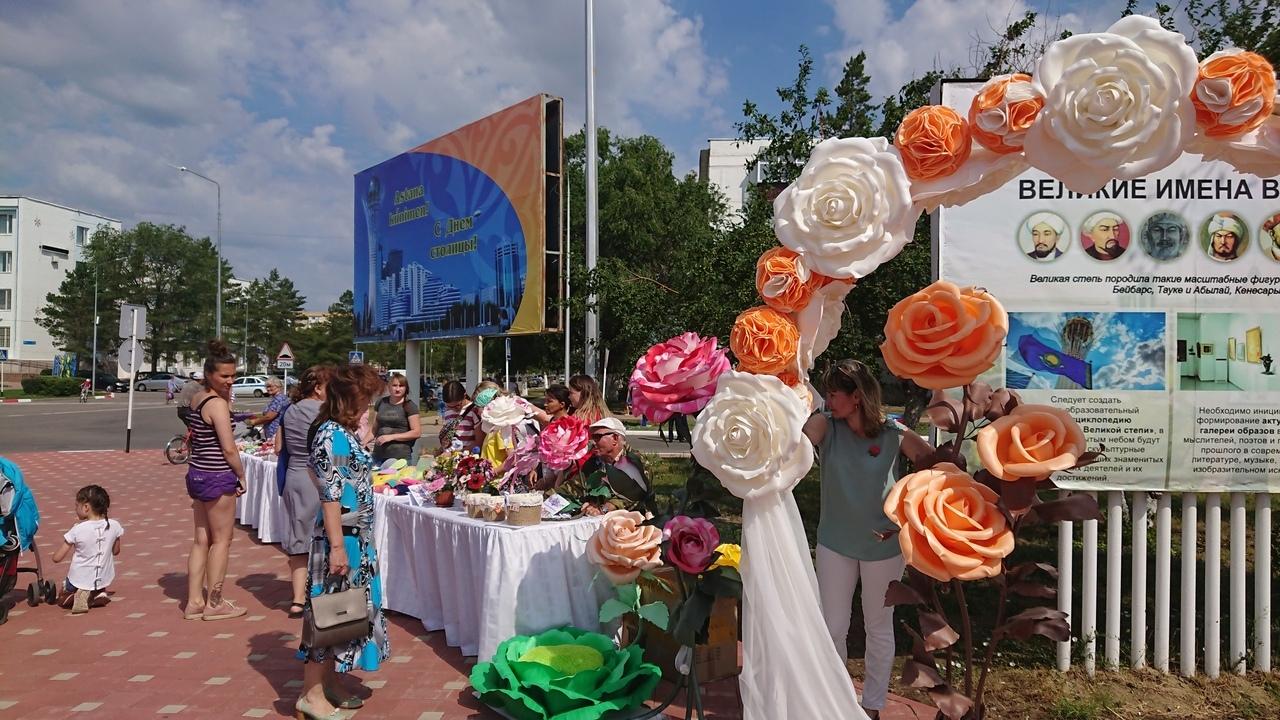 Праздник в честь Дня столицы РК Нур-Султан