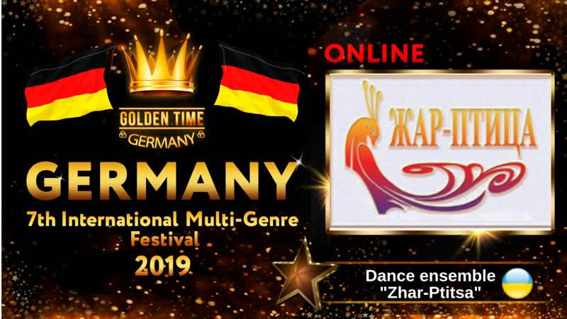 GTG-4114-0081 - Ансамбль Жар-Птица/Еnsemble Zhar-Ptitsa- Golden Time Online Germany 2019