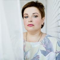 Елена Хамко