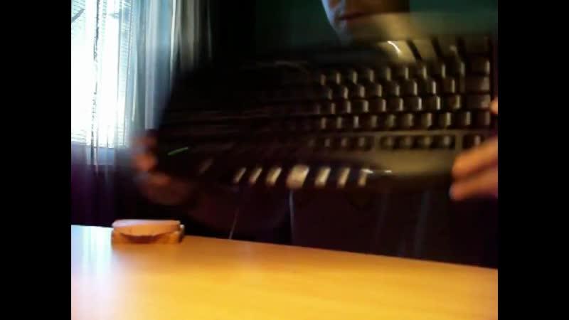Хочешь есть Тебе поможет Клавиатура