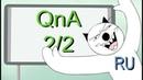 Майнкрафт для нубов Мультфильм QnA 2 2 Скандальный контент