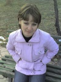 Ольга Мысик, 24 декабря 1992, Стаханов, id104885318