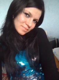 Эминешечка Умерова, 3 декабря 1988, Симферополь, id110146595
