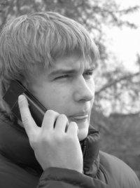 Дмитрий Кондратов, 12 октября 1989, Краснодар, id45056053