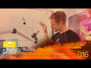 A state of trance episode 916 [#asot916] - armin van buuren