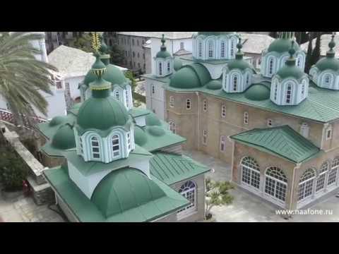 Монастырь Пантелеймонов - Святой Афон
