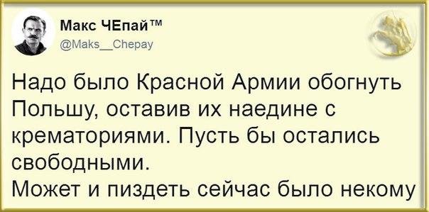 https://pp.userapi.com/c856016/v856016112/86af/gBKU_f9b6MI.jpg