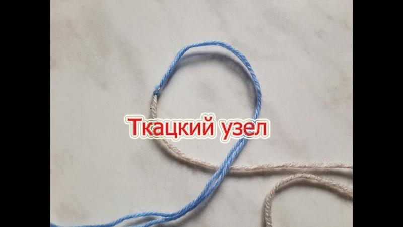 ткацкий видео Hqtorru