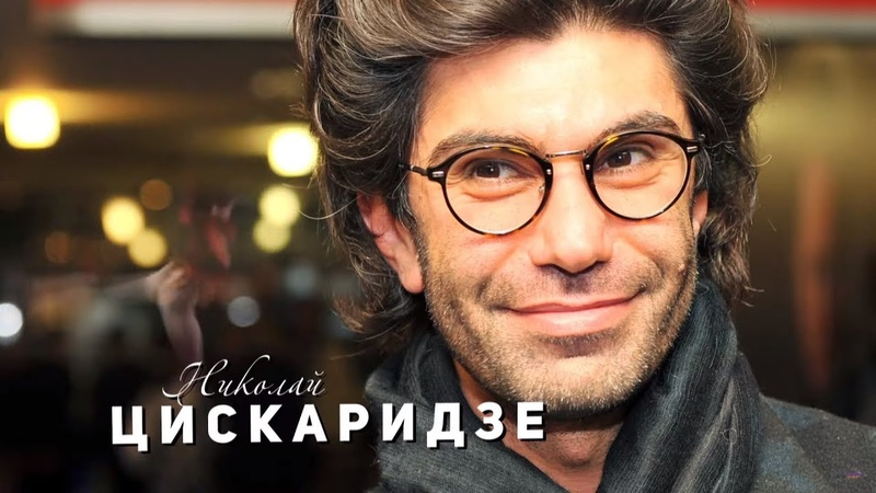 Сегодня вечером Николай Цискаридзе Выпуск от 18 05 2019