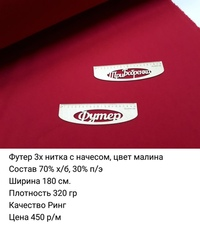 Красный цвет – самый броский в цветовой гамме