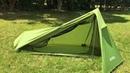Двухслойная одноместная палатка ULTRAPACK-DW (890 г) от компании Intents Outdoors (Новая Зеландия)